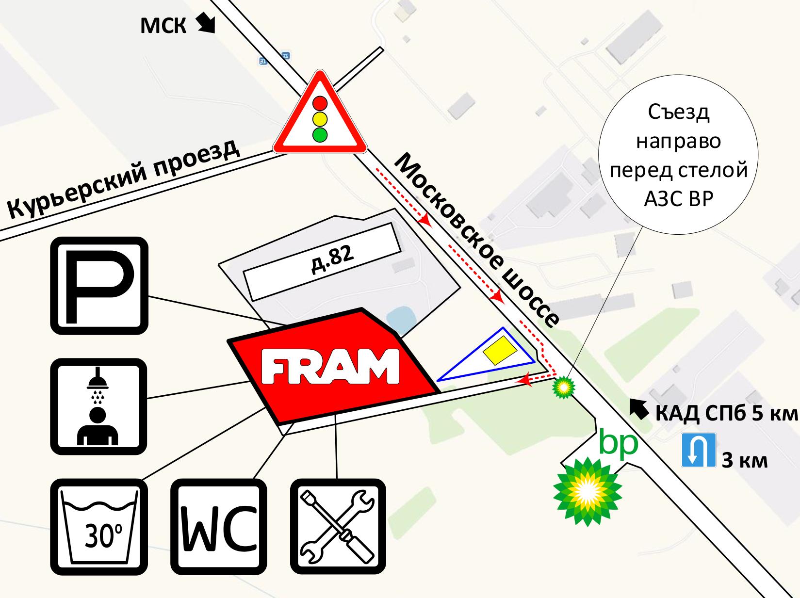 Схема проезда ФРАМ сервис